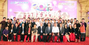 Chinese New Year 2013 - Sales Force