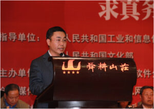 President, Louis Lu gives a speech during the conference on behalf of the china arcade industry